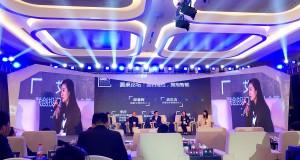 人工智能领域大咖齐聚杭州 共探未来AI产业发展