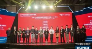 联创永宣获评2017年中国创业投资机构二十强