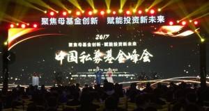 """联创永宣荣获""""金汇奖""""中国创业投资基金TOP20"""