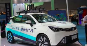 景驰自动驾驶闪耀2018中国创交会舞台