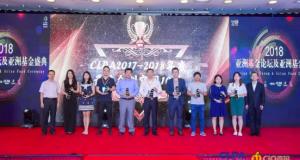 """苏河汇获评""""CLPA2017-2018年度""""最佳众创空间10强"""