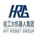 哈工大机器人集团